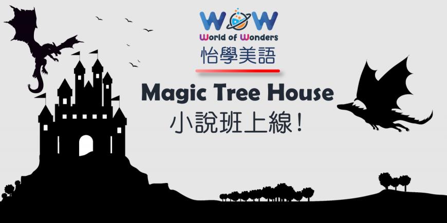 Magic-tree-house