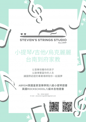 Pastel-Musical-Notes-Jazz-Poster3